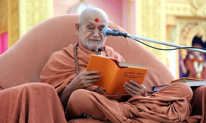 Religion, Knowledge, Asceticism, Devotion with Satsang